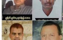 الحوثيون ينفذون إعدامات ميدانية وسط صنعاء