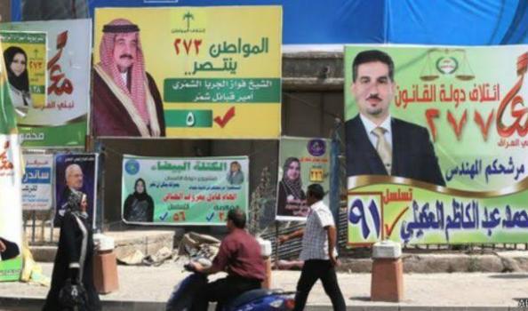 هل تؤجل الانتخابات البرلمانية في العراق بعد اتساع رقعة الانسحابات؟