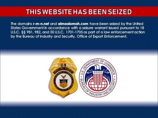 الولايات المتحدة تستولي على موقعي ويب استخدمتها كتـائب حـزب الله العراقي