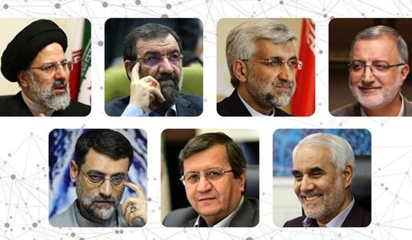 الموافقة على سبعة مرشحين لخوض الانتخابات الرئاسية في إيران