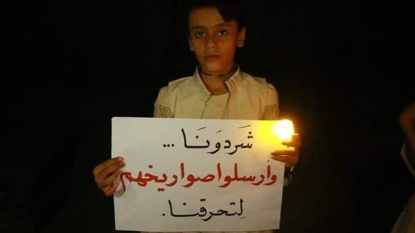 الحوثيون يرتكبون مجزرة راح ضحيتها 8 مدنيين وعشرات الجرحى جراء قصف بصاروخين باليستيين على مأرب