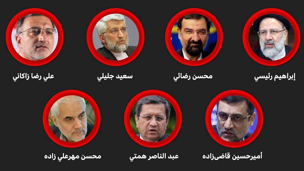 المرشحون السبعة للانتخابات الرئاسية في إيران